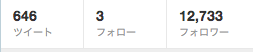スクリーンショット(2014-01-08 23.12.53)