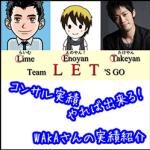 Team LET'S GOコンサル生のWAKAさんが月収10万円を達成しました。