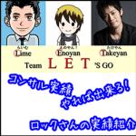 Team LET'S GOコンサル生のろっくさんが月収60万円を達成しました。