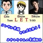 Team LET'S GOコンサル生みやひろさんが月収10万円を達成しました。
